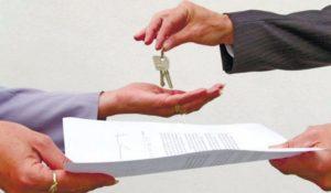услуги по оформлению недвижимости низкие цены